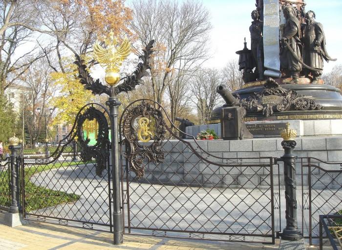Краснодар, фото Lyubov