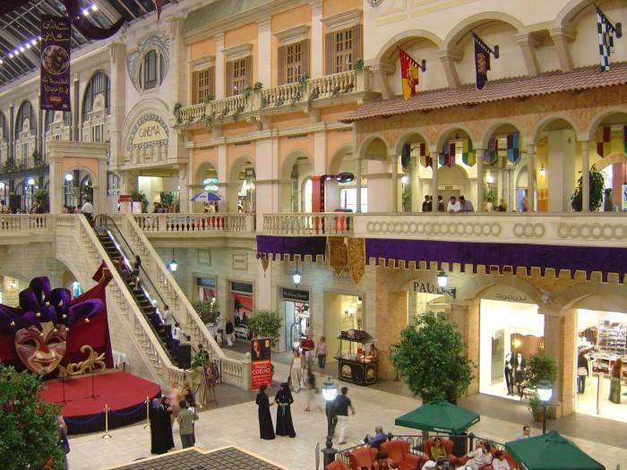 Дубай Торговый Центр